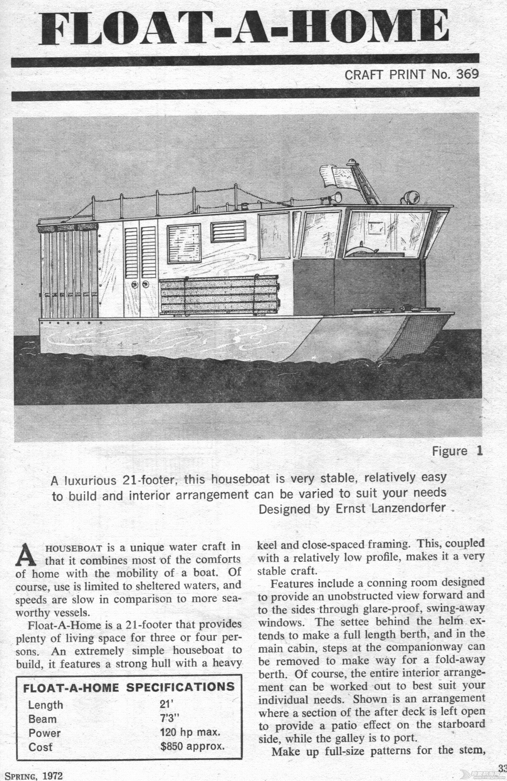 浮动的家 float1.jpg