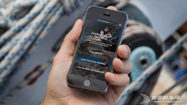 """沃尔沃,Google,电视,短信,帆船 """"指尖上的沃尔沃环球帆船赛""""APP版本即将上线 Img404827084.jpg"""