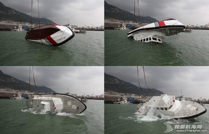 杰腾制造,海上不倒翁,海巡艇 由珠海杰腾造船有限公司建造的高海况救助艇在连云港港口水域成功完成了翻转试验 6.jpg