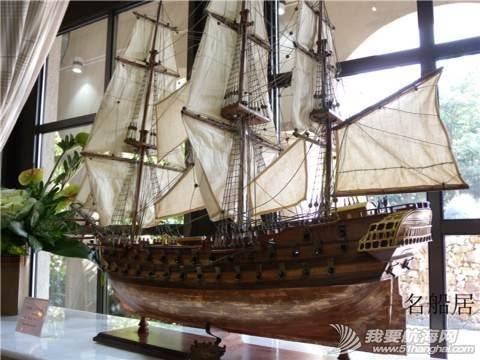 帆船模型「航海」 094831c8cx8vxp0koo42ok.jpg