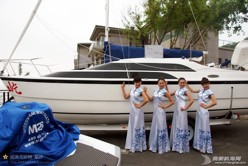 美国,便宜,帆船,进口 低价出售美国原装全新机帆两用帆船美贵格MacGregor26 29.jpg