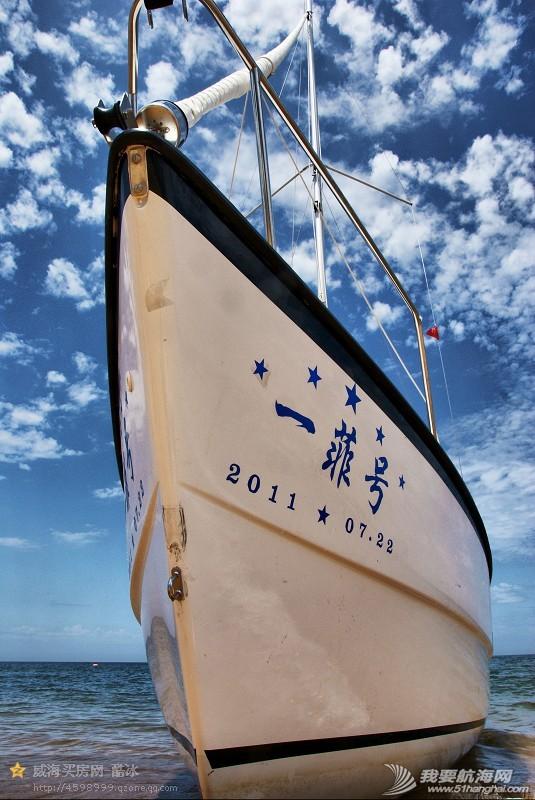 美国,便宜,帆船,进口 低价出售美国原装全新机帆两用帆船美贵格MacGregor26 38.jpg