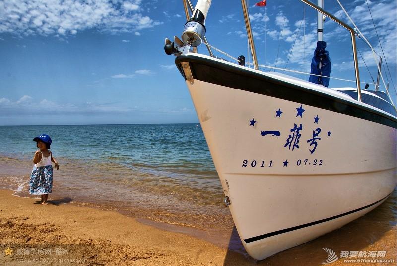 美国,便宜,帆船,进口 低价出售美国原装全新机帆两用帆船美贵格MacGregor26 40.jpg