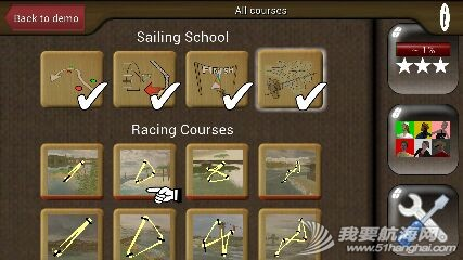 帆船模拟挑战赛(单机)