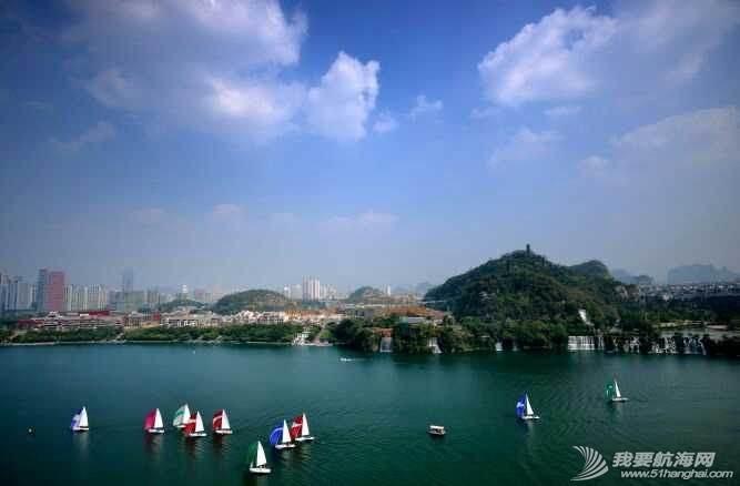 中国·柳州国际内河帆船赛闭幕 083856cz6ovootu2v5otrp.jpg
