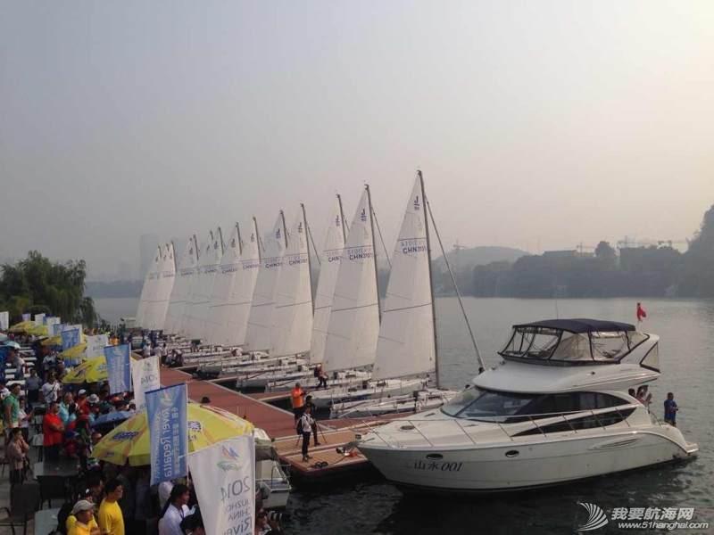 中国·柳州国际内河帆船赛闭幕 083931puehpnumy1yydsg2.jpg