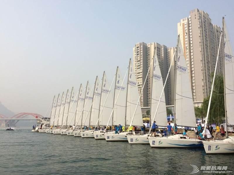 中国·柳州国际内河帆船赛闭幕 084352vgpcc28ka0ghhn65.jpg