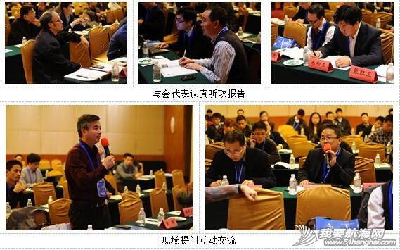 """复合材料,应用技术,交通运输,碳纤维,上海 关于举办""""2014(第三届)国际交通运输装备轻量化峰会""""的通知 LT02.jpg"""