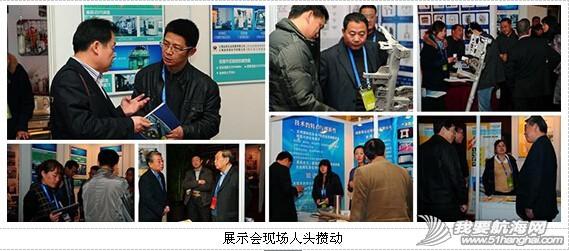 """复合材料,应用技术,交通运输,碳纤维,上海 关于举办""""2014(第三届)国际交通运输装备轻量化峰会""""的通知 LT04.jpg"""