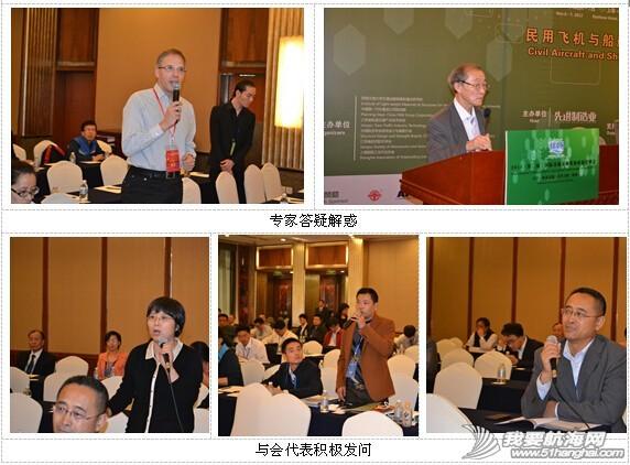 """复合材料,应用技术,交通运输,碳纤维,上海 关于举办""""2014(第三届)国际交通运输装备轻量化峰会""""的通知 LT06.jpg"""