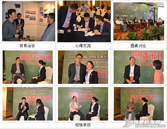 """复合材料,应用技术,交通运输,碳纤维,上海 关于举办""""2014(第三届)国际交通运输装备轻量化峰会""""的通知 LT07.jpg"""
