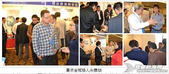 """复合材料,应用技术,交通运输,碳纤维,上海 关于举办""""2014(第三届)国际交通运输装备轻量化峰会""""的通知 LT08.jpg"""