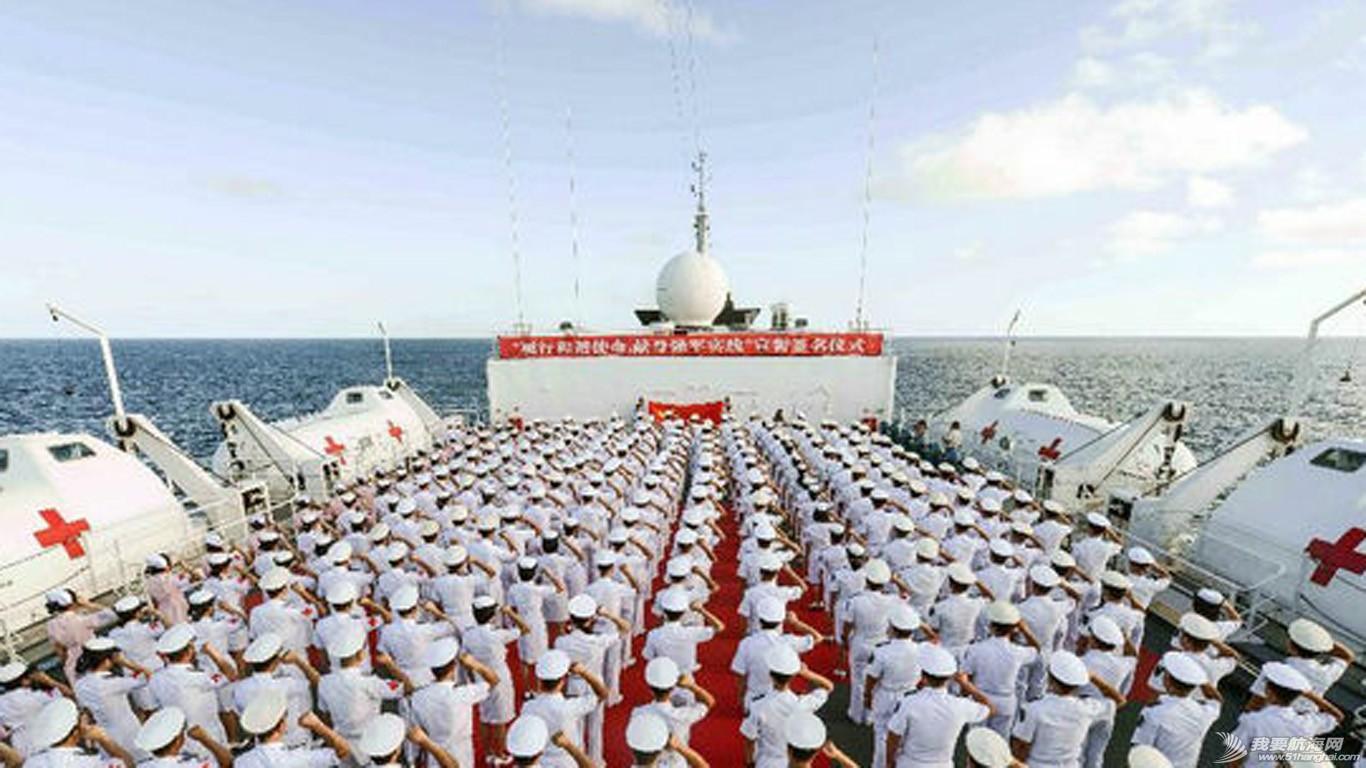 中国船员,西班牙,沃尔沃,新浪微博,官方网站 水手们的游戏 穿越赤道纪念仪式