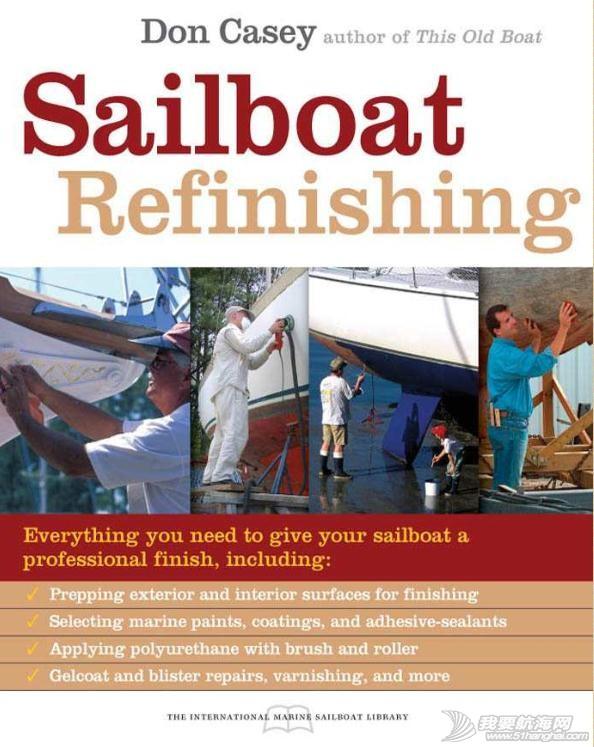 书籍 造船书籍--Boatbuilding - Sailboat Refinishing 303.jpg