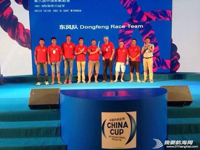 装备,中国船员,阿布扎比,沃尔沃,费尔南多 沃尔沃帆船赛上东风队南半球急速追赶第一名,中国杯帆船赛上东风队占据优势性开局。 004g7yjPgy6N73P0d7n0d.jpg