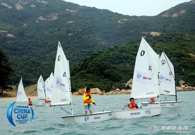 中国杯帆船赛,OP帆船赛 今日,中国杯帆船赛的30艘OP帆船赛正式比赛,起到了很大的推动作用。 1.jpg