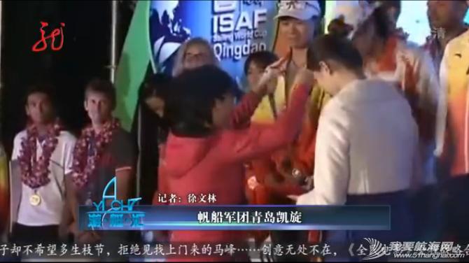 视频,《游艇汇》,中国杯帆船赛,邮轮盛会 视频:《游艇汇》 邮轮盛会天津闭幕 第八届中国杯帆船赛 2014-10-26期 1.png