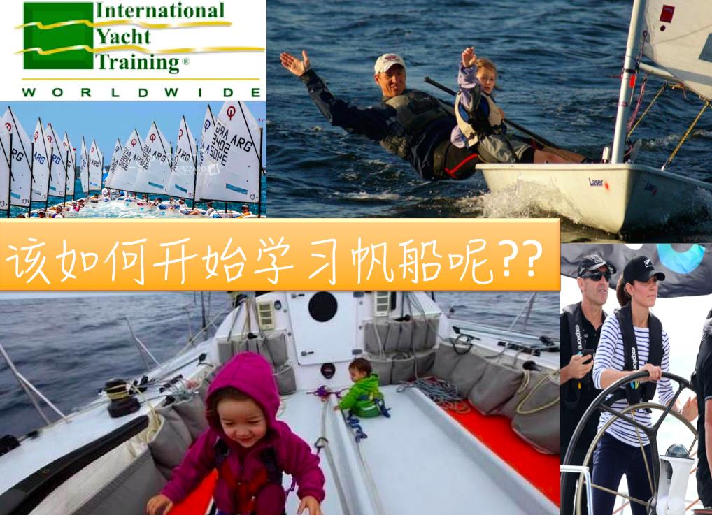 帆船运动,办公室,现代人,大自然,徐莉佳 帆船如人生,能玩出各自表情和性格。----徐莉佳帆船漫画 63a帆船的好处.png