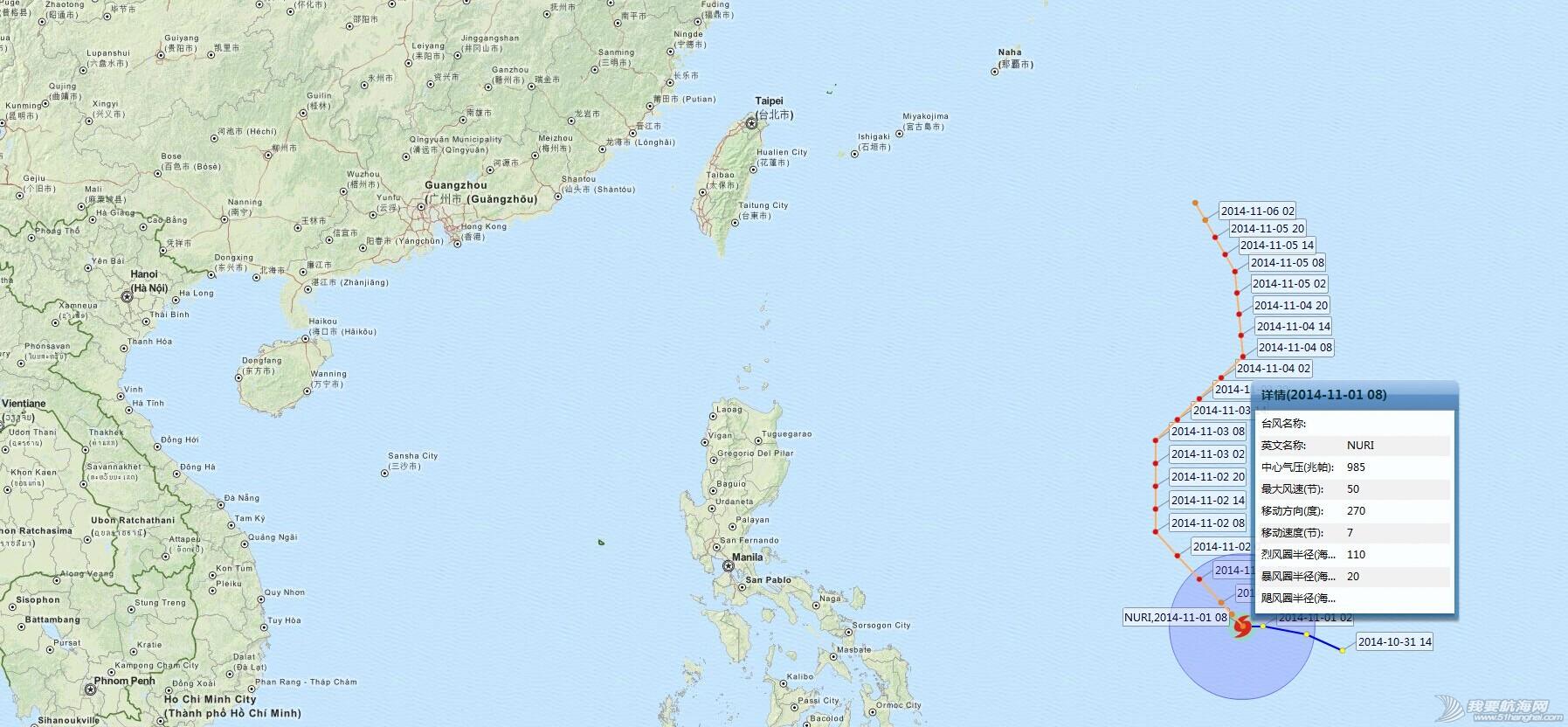 台风,气象导航,航海气象,海洋气象,太平洋台风 20141101 台风鹦鹉(Nuri) QQ图片20141101223715.jpg