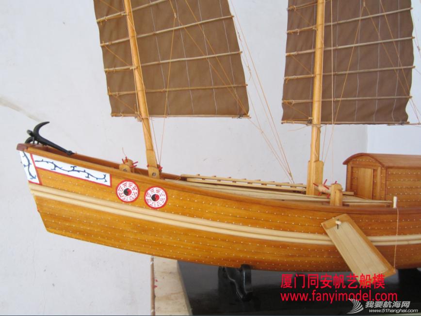 帆艺,纯手工帆船模型,杭州湾,纯手工,杭州湾商(渔)船 帆艺纯手工帆船模型---杭州湾商(渔)船 1.png