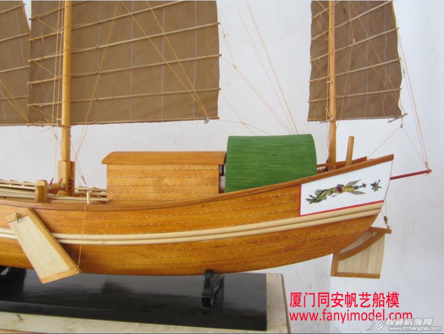 帆艺,纯手工帆船模型,杭州湾,纯手工,杭州湾商(渔)船 帆艺纯手工帆船模型---杭州湾商(渔)船 2.png