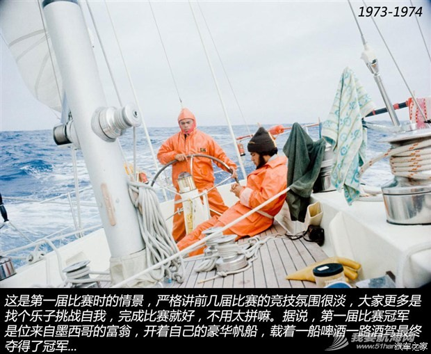 总航程7万公里沃尔沃环球帆船赛观赛记 3.jpg