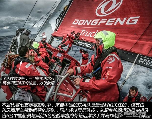 总航程7万公里沃尔沃环球帆船赛观赛记 5.jpg