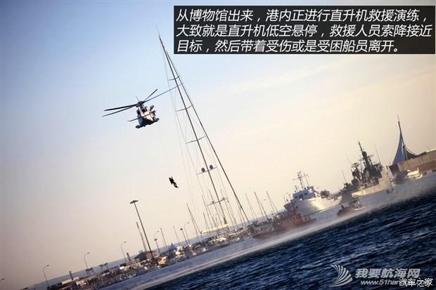 总航程7万公里沃尔沃环球帆船赛观赛记 1.jpg