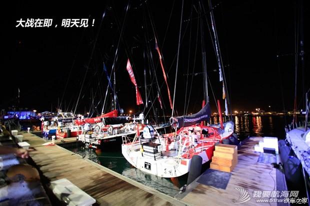 总航程7万公里沃尔沃环球帆船赛观赛记 9.jpg