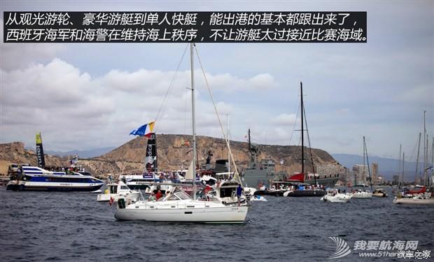 总航程7万公里沃尔沃环球帆船赛观赛记 10.jpg