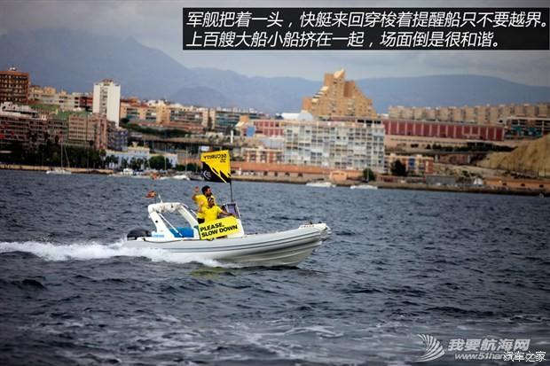 总航程7万公里沃尔沃环球帆船赛观赛记 12.jpg