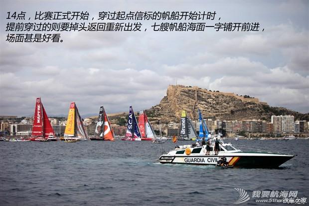 总航程7万公里沃尔沃环球帆船赛观赛记 13.jpg