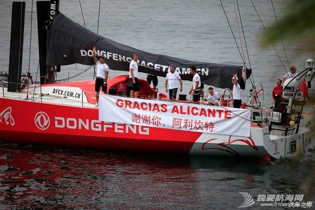 总航程7万公里沃尔沃环球帆船赛观赛记 6.jpg