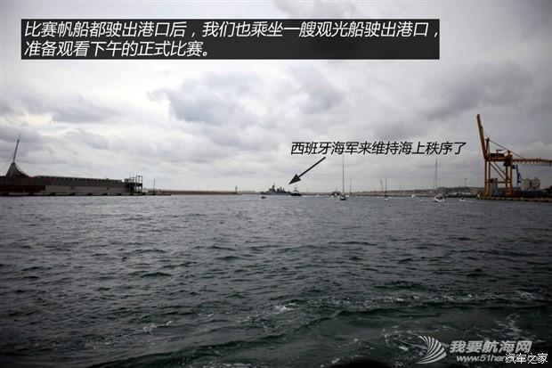 总航程7万公里沃尔沃环球帆船赛观赛记 8.jpg