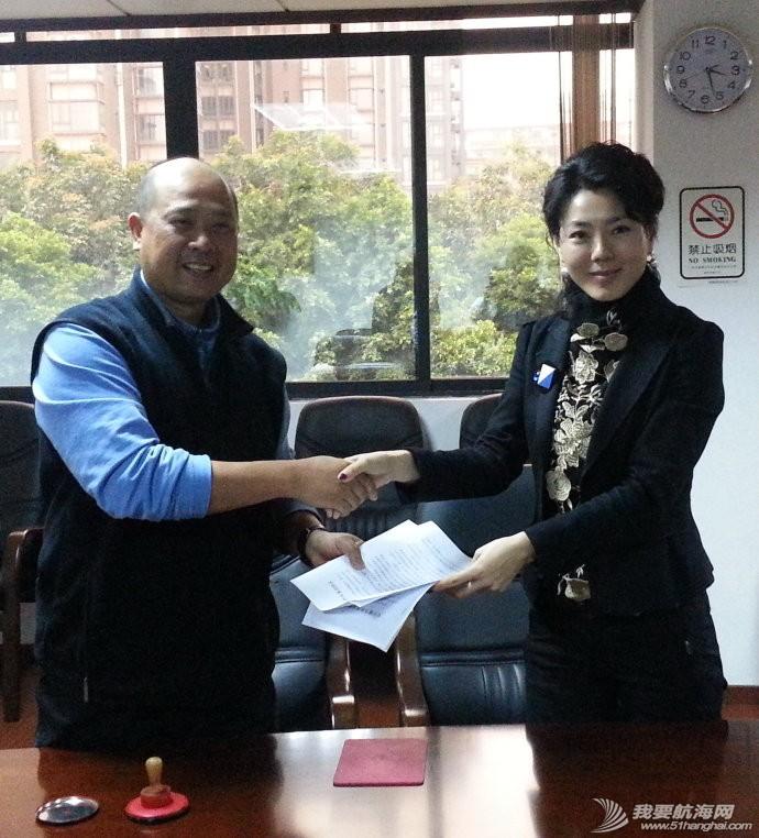 水上运动,管理中心,总经理,秘书长,广州 广州帆船协会与黄埔公共游艇港草签战略合作框架协议 2.jpg
