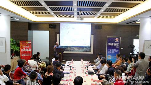 """帆船运动,中国人,菲律宾,中国产业,俱乐部 《海西夜话》特邀魏军船长跟大家分享了""""厦门号""""在环球远航的奋斗故事 7.png"""