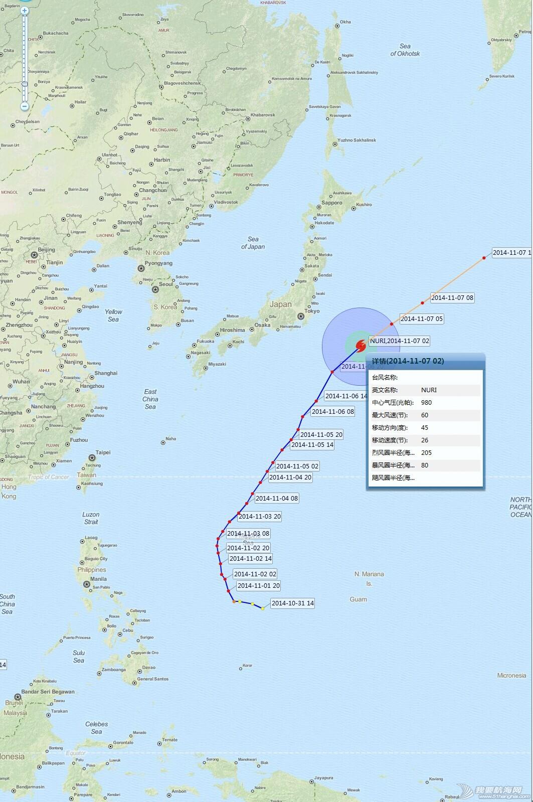 台风,气象导航,航海气象,海洋气象,太平洋台风 20141101 台风鹦鹉(Nuri) 20141107 台风鹦鹉