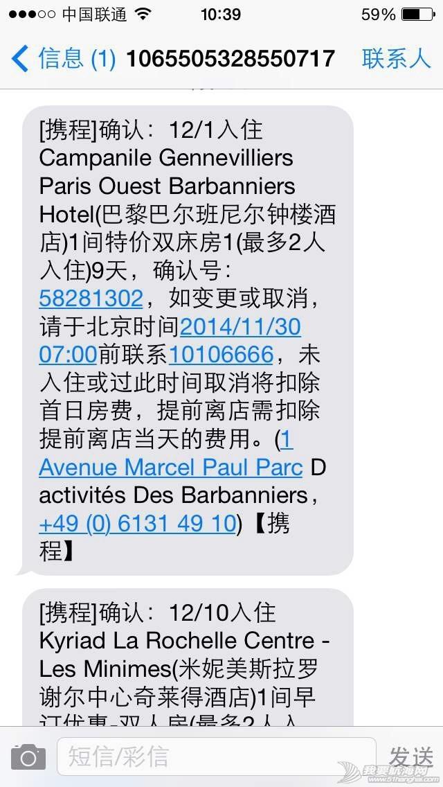 大西洋,个人网站,年轻人,中国海,上海 徐京坤将于12月1号出发前往法国,准备明年的高强度系统远洋训练。 7.jpg
