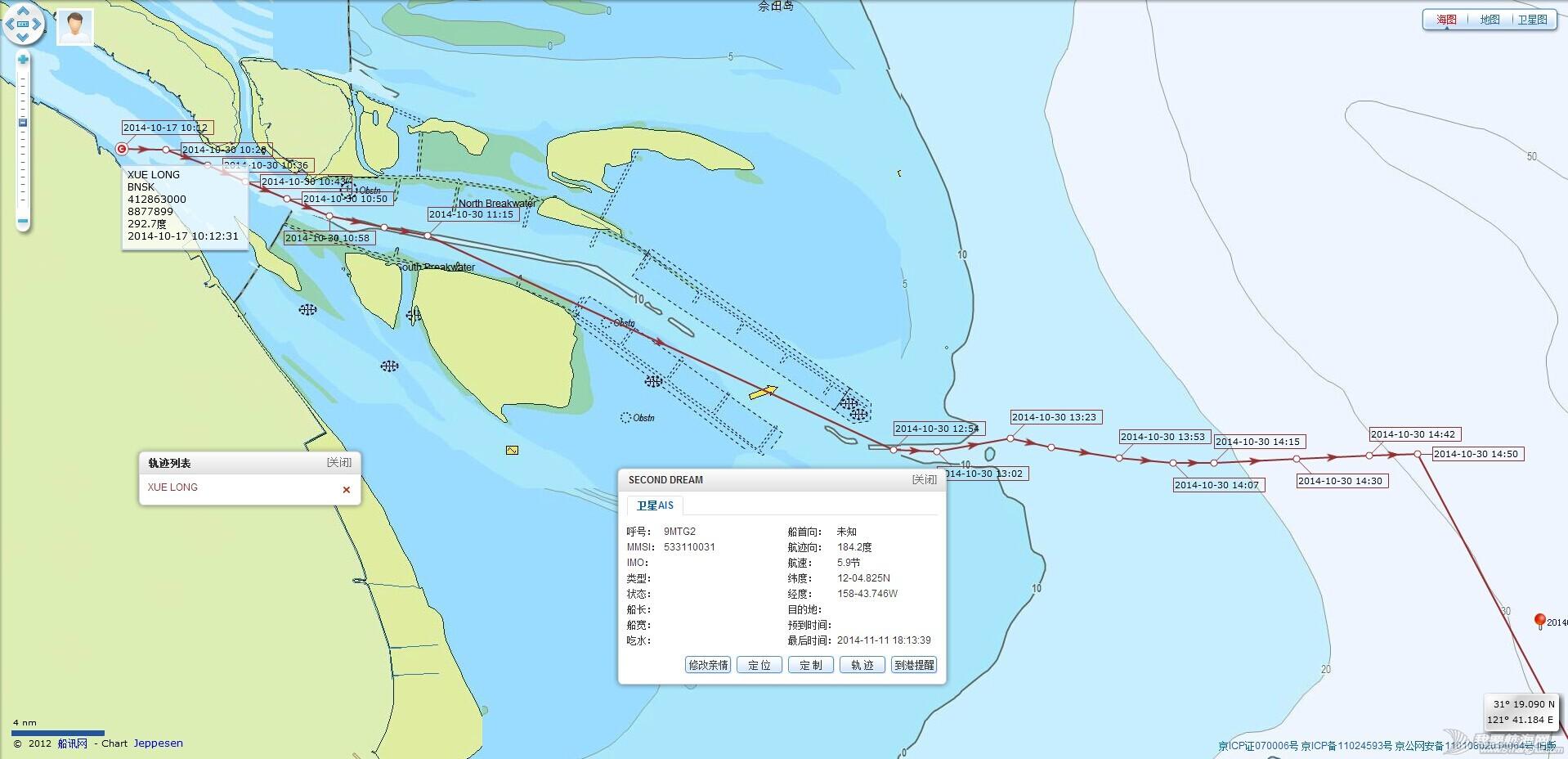 """雪龙号 【雪龙号动态】""""雪龙号""""再赴南极 QQ图片20141112022717.jpg"""