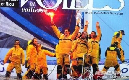 大西洋,法国,赛事 54岁的著名法国船长打破全球顶级单人跨大西洋赛事的原纪录。 10.png