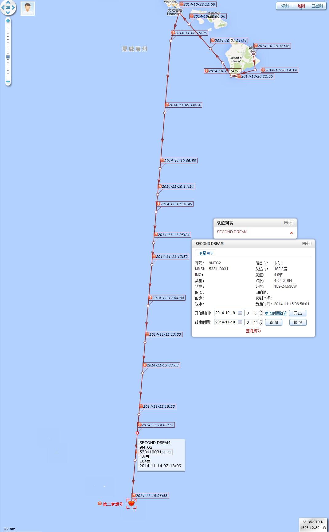 海上钓鱼的无限乐趣 QQ图片20141118011557.jpg