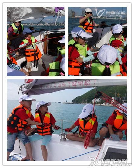 陆客帆船青少年帆船训练营 1.jpg