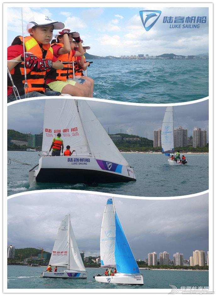 陆客帆船青少年帆船训练营 3.jpg