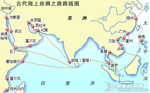 """21世纪海上丝绸之路 古代中国的辉煌在海上得到印证,""""21世纪海上丝绸之路""""将引领人类开启新的历史征程。 1.png"""