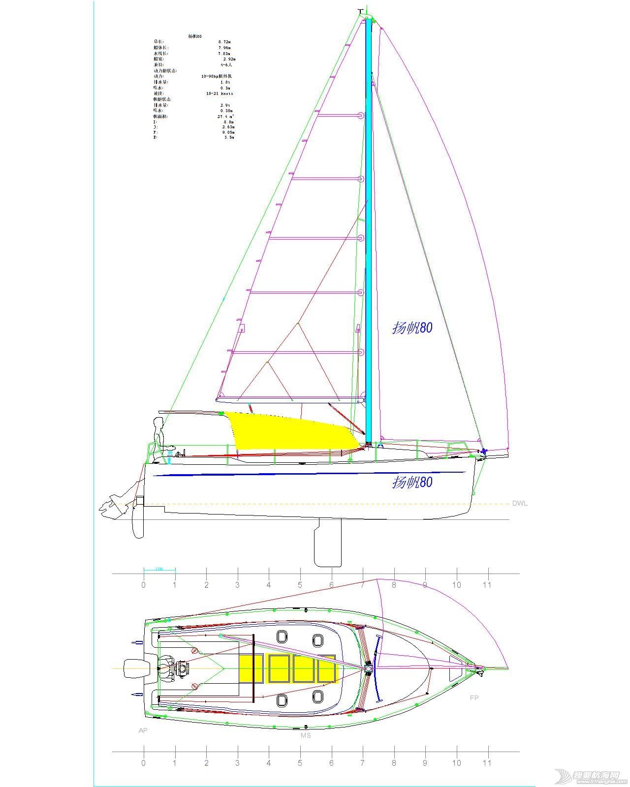 中国,特色,意大利,夏利轿车,竞争对手 PB273入门级动力风帆两用游艇,国内设计,符合中国特色!! 杨帆80.jpg