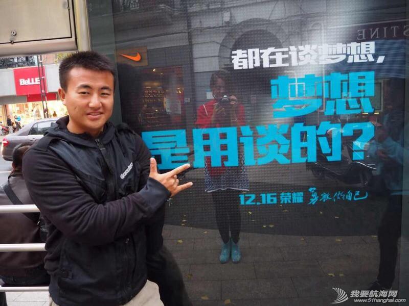 大使馆给了我们12月26号才能有效的签证,徐京坤现在被困在去法国的机场。 073117kqokrqeke1osuhmm.jpg