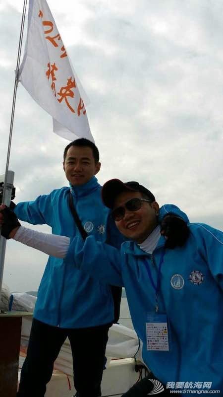 2014第四届潮人杯国际帆船赛 072656flb19zgae66q9oef.jpg