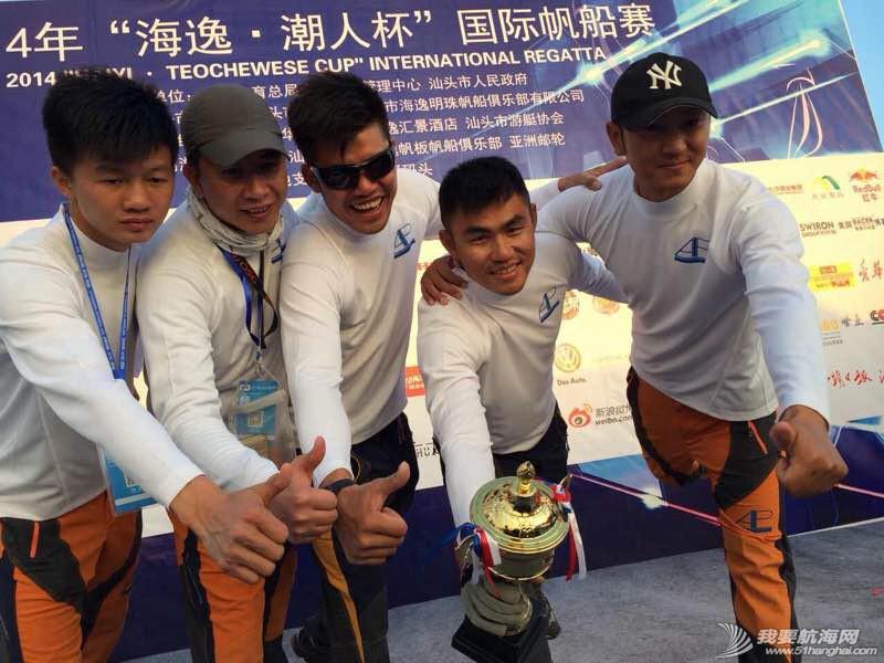 2014第四届潮人杯国际帆船赛 072907np21o3m1fp2y13f3.jpg
