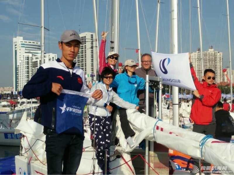 2014第四届潮人杯国际帆船赛 072935ch6ngxgdmzexjm39.jpg