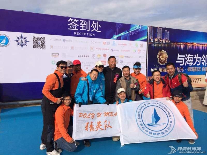 2014第四届潮人杯国际帆船赛 073125pu65r8uub2f5pi2j.jpg